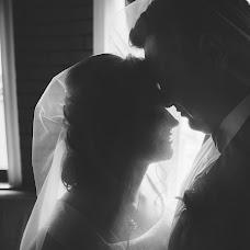 Wedding photographer Dmitro Lotockiy (Lotockiy). Photo of 01.06.2017
