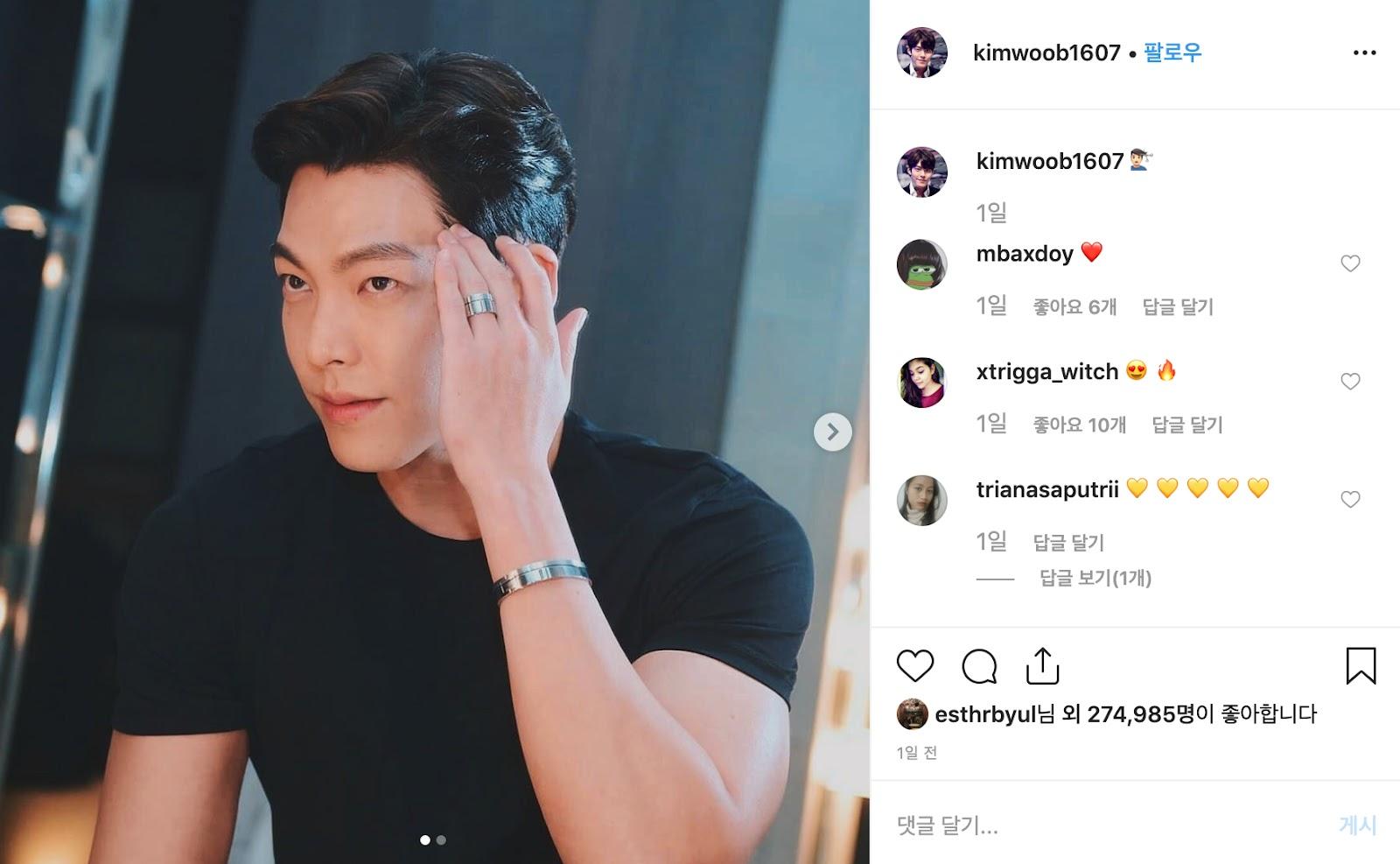kim woo bin instagram 2