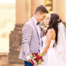 Wedding photographer Sergey Chepulskiy (apichsn). Photo of 02.10.2017