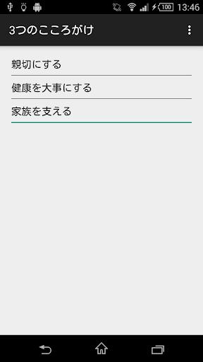 ジーンズジッパーロック画面 - Androidアプリ | APPLION