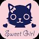 高収入バイトができるお小遣いアプリ【Sweet Girl】