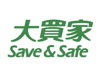 save & safe