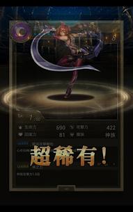 卡片圖鑑for神魔之塔 8