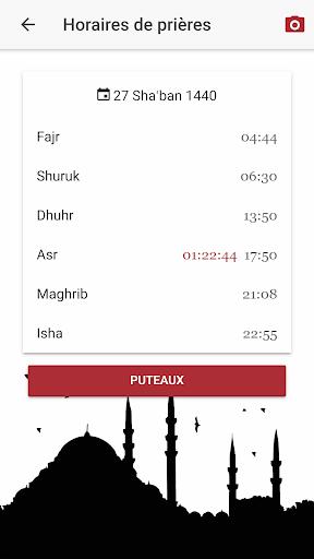 Halal & Halal sur Al-Kanz screenshot 3