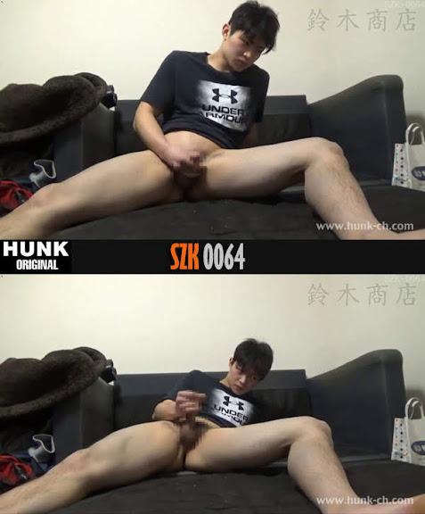 SZK-0064