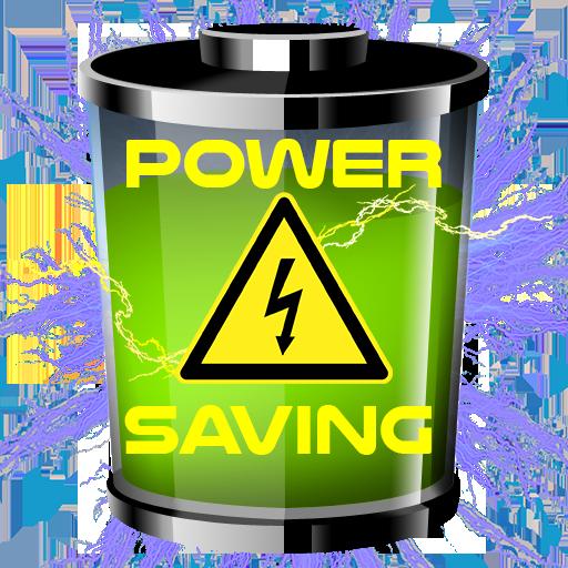 電池省電 工具 App LOGO-APP試玩