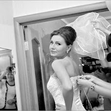 Wedding photographer Evgeniy Malov (malov). Photo of 28.02.2014
