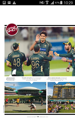 Inside Cricket