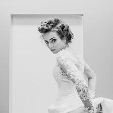 Wedding photographer Joanna Pantigoso (joannapantigoso). Photo of 30.09.2018