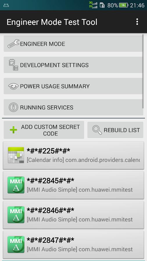 Engineer Mode Test Tool- screenshot