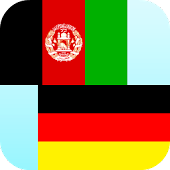 Pashto German Translator