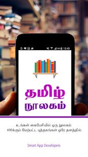 Tamil Ebooks - náhled