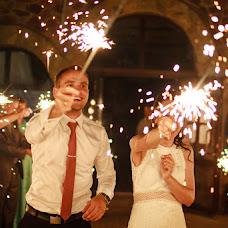 Wedding photographer Slava Yudin (Slavik). Photo of 27.08.2017