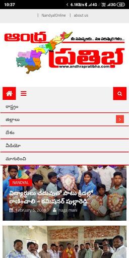 Andhra pratibha  screenshots 5