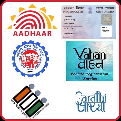Pancard Aadhar DL Voter Portals