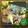 翠輝星の麒麟・サクヤアナザーカード