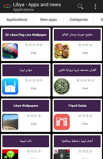 Libyan apps