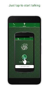 Muslim Voice Chat screenshot 1