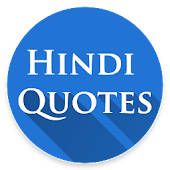 Hindi Quotes - Famous people inspirational quotes