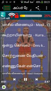 Thevaram - náhled
