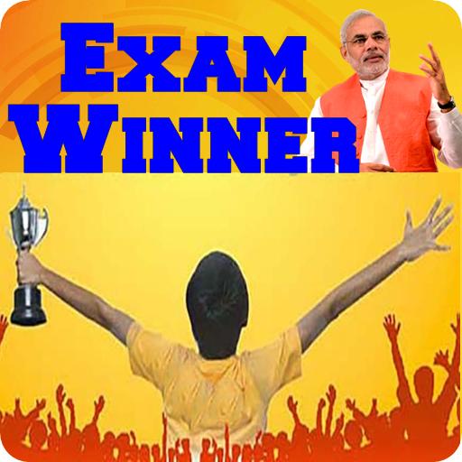 Exam Winner