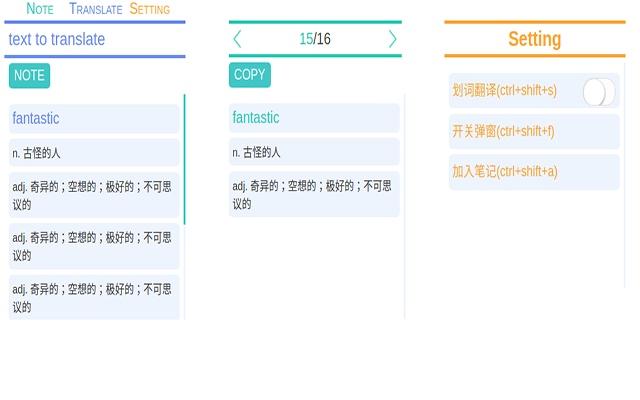 Li-Translate