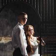 Wedding photographer Katya Siva (katerinasyva). Photo of 08.05.2017