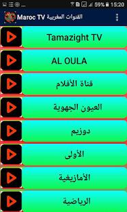 القنوات المغربية على هاتفك MAROC TV - náhled