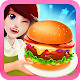 Food Court: Super Burger Chef (game)