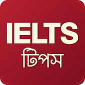 IELTS Tips and Vocabulary