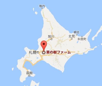 地図:栗の樹ファーム