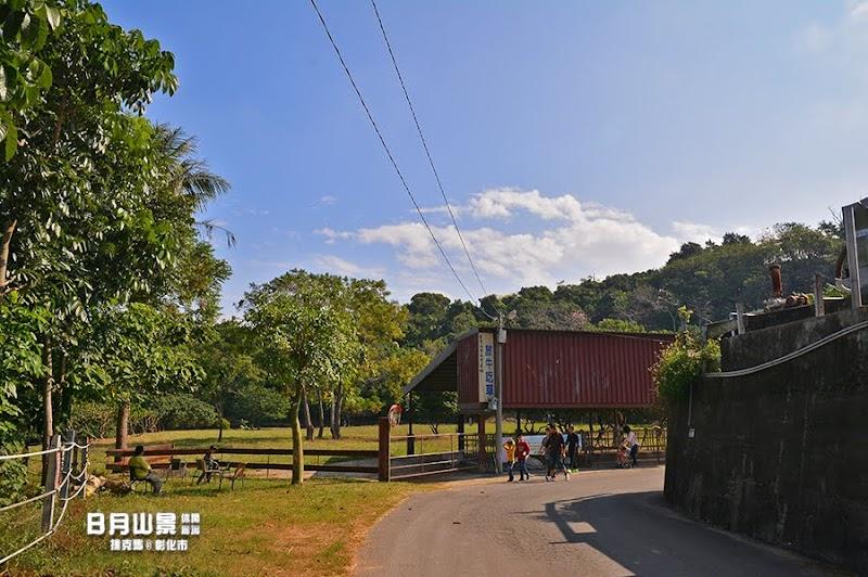 日月山景休閒農場放牧區