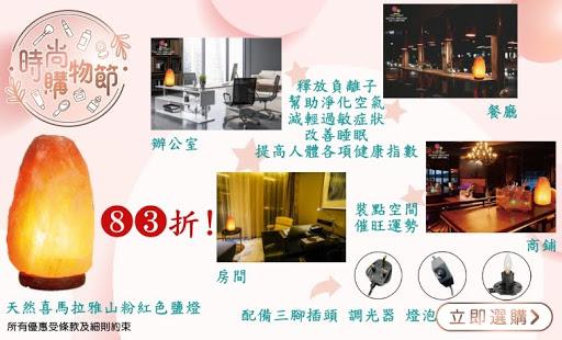 時尚購物節_760x460-inno casa 01.jpg