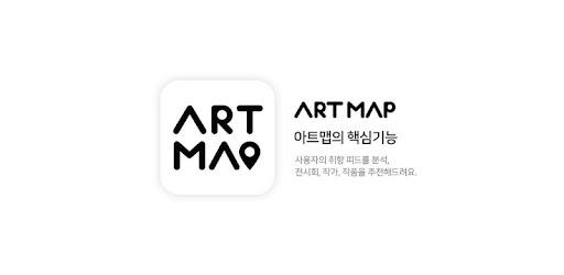Tải Ứng dụng 아트맵 (apk) cho điện thoại Android/máy tính Windows screenshot