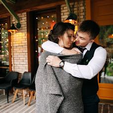 Wedding photographer Tatyana Izyanova (Izya). Photo of 13.09.2017