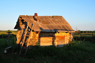 Photo: Le bania de la maison C.OR.E.