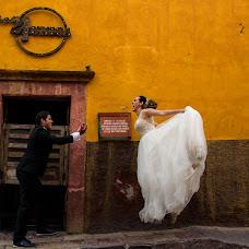 Wedding photographer Oscar Escobedo (Mosky). Photo of 06.04.2018