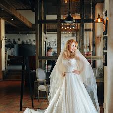 Wedding photographer Eduard Chechenov (ECech). Photo of 22.04.2018