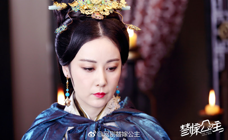 For Married Doctress / The Wrong Royal Bride China Web Drama