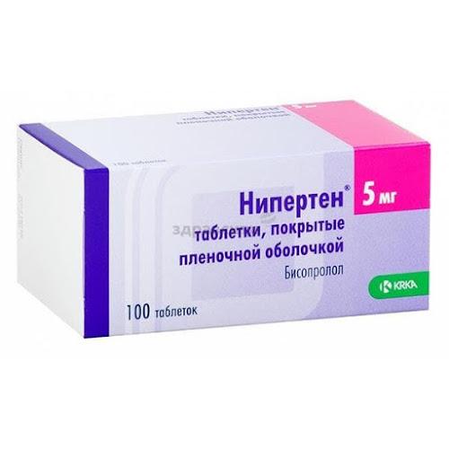 Нипертен таблетки п.п.о. 5мг 100 шт.