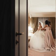 Wedding photographer Andrey Kopanev (kopanev). Photo of 03.10.2018