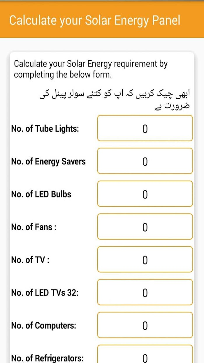 Load Calculator - Solar Panel Calculator v1 1 For Android