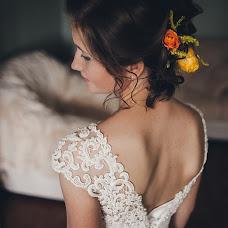 Wedding photographer Dmitriy Karasev (dnkar). Photo of 13.11.2015