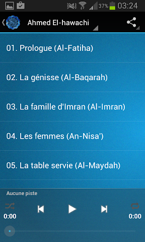 android Coran Ahmed El-hawachi Screenshot 1
