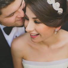 Wedding photographer Lazaro Casas (lazarocasas). Photo of 02.07.2014
