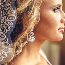 Wedding photographer Olga Nevskaya (olganevskaya). Photo of 10.11.2015