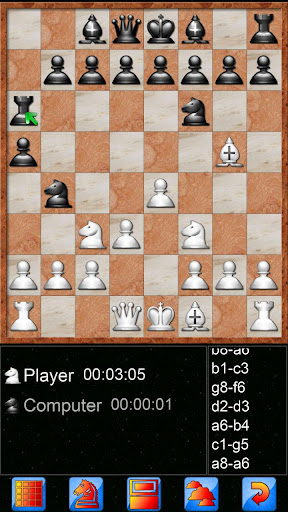 Chess V+, 2018 edition  screenshots 6