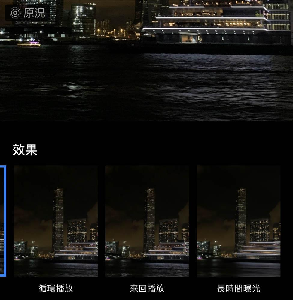 iPhone 隱藏功能 2020 小技巧 曝光照片