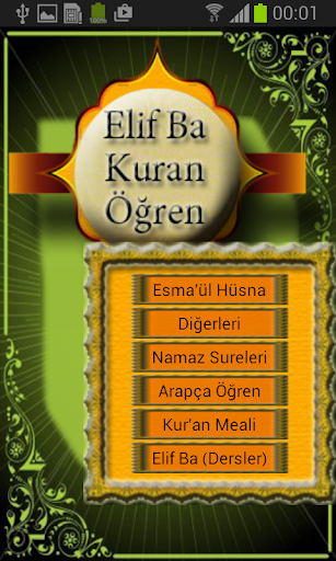 Learn Quran voiced Elif Ba