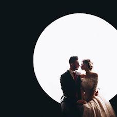 Wedding photographer Vasyl Kovach (kovacs). Photo of 14.12.2018
